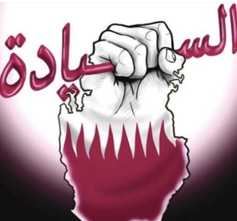 Pin By Da Al On تميم المجد Qatar National Day Qatar Doha