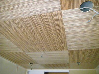 丸山工務店のリフォーム 和室の天井少し変わったデザインにしてみまし