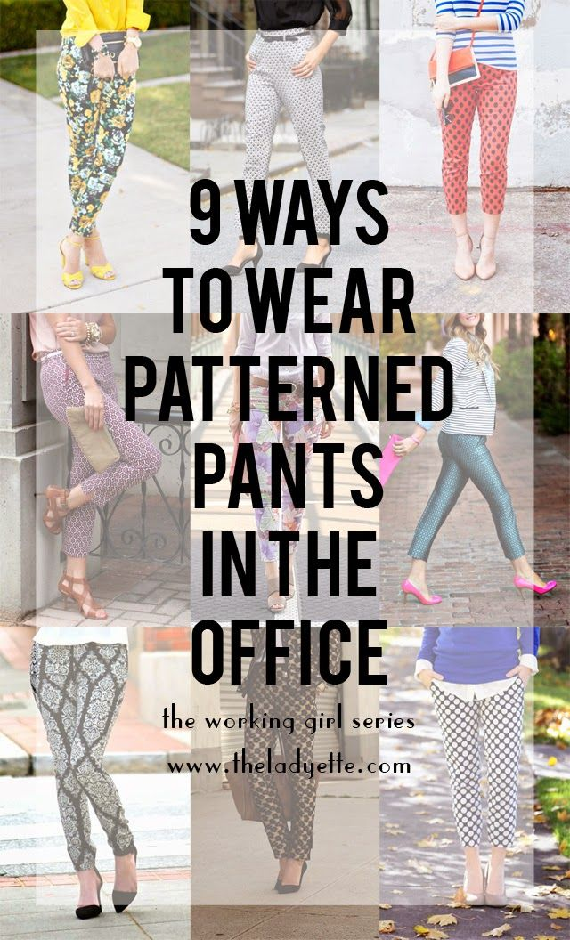 9 ways to wear patterned pants in the office