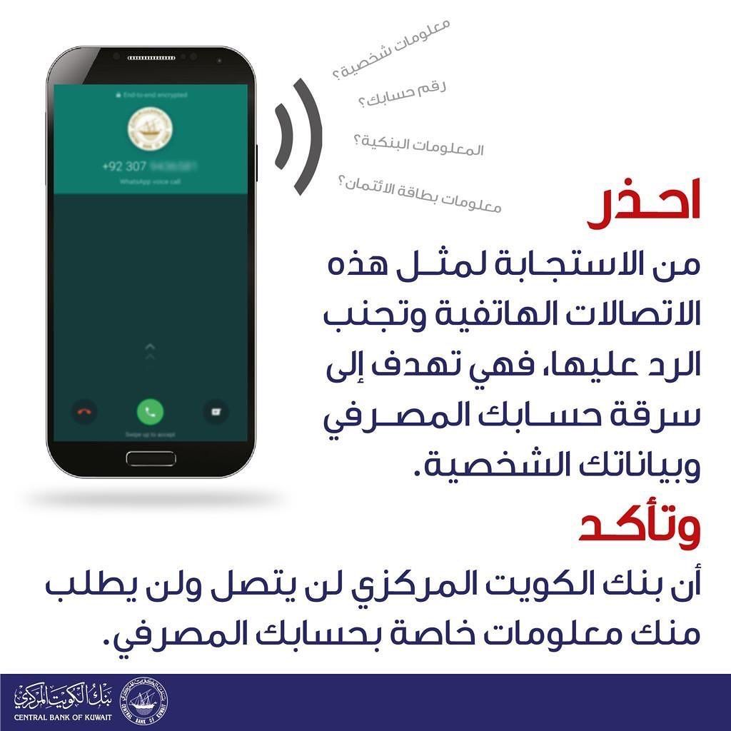Pin By Jouria Warda On The State Of Kuwait In 2020 Samsung Galaxy Phone Galaxy Phone Galaxy