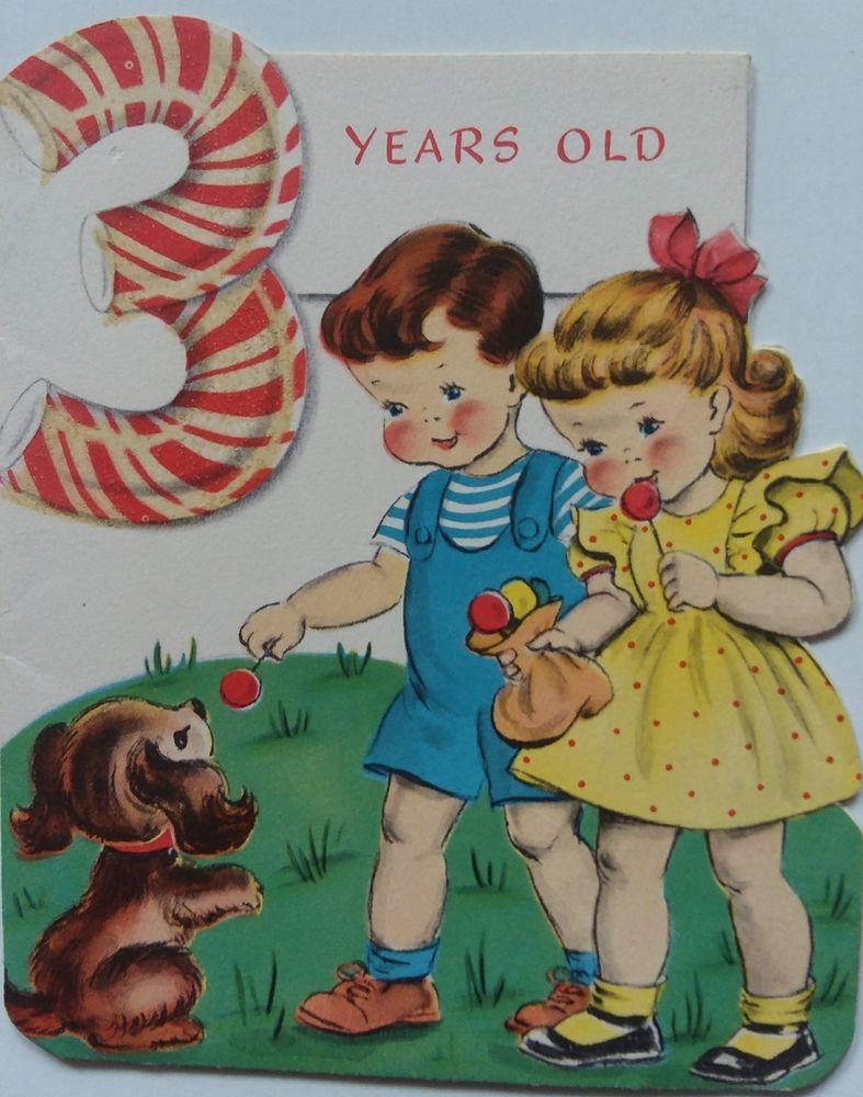 Vtg 1950s Girl Boy Puppy Dog Glitter Candy Norcross Child Birthday