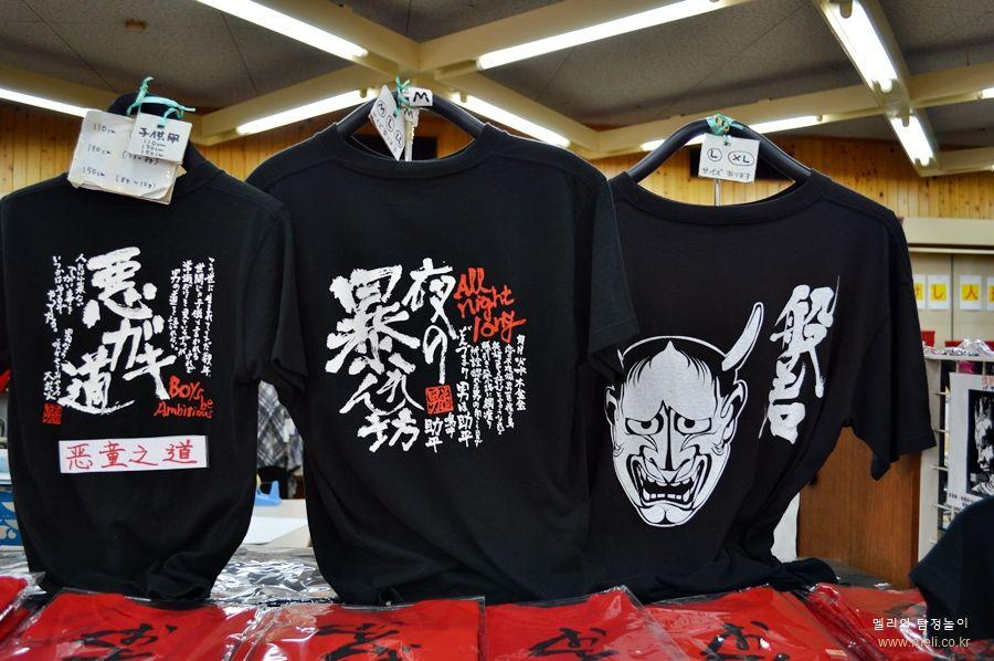 [멜리의 벳푸여행] 벳푸 지옥온천순례 (지고쿠.. :: 네이버블로그