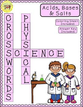 No prep Acids, Bases, and Salts crossword puzzle, coloring ...