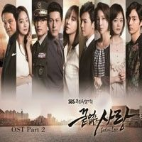 Endless Love OST Part. 2 | 끝없는 사랑 OST Part. 2 - Ost / Soundtrack, available for download at ymbulletin.blogspot.com