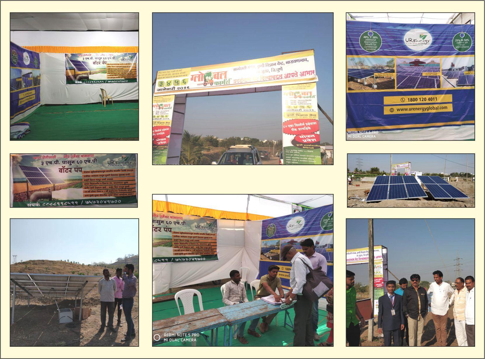 Rooftop Solar Panel Inverters Water Pump Solar Epc Gujarat India U R Energy Solar Solar Water Pump Water Pumps