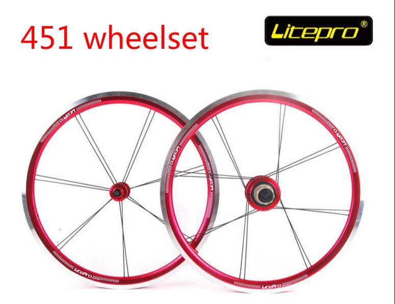 Litepro Top Quality 20inch 451 Folding Bike V Brake Wheelset Bmx