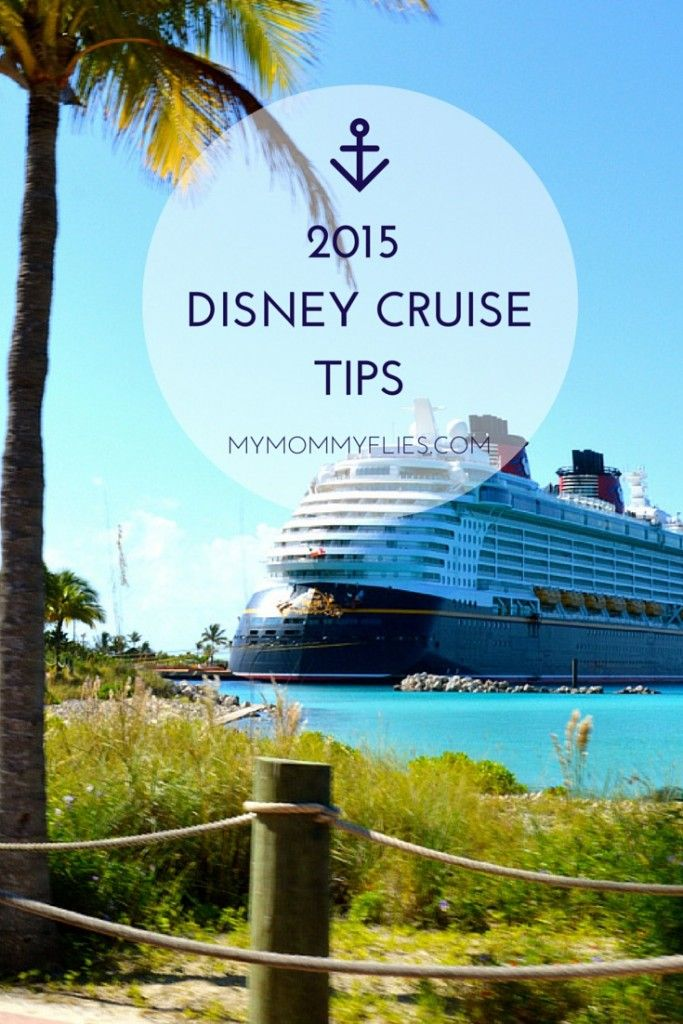 disney cruise line - marketing analysis essay The disney cruise line currently consists of two vessels, the disney magic, and the disney wonder that sail throughout the western and eastern caribbean, as well as the bahamas (exhibit 1) presently, the cruise line offers 5 different cruising options, including a 7 day land/sea package, a 3 and 4 night cruise only package to the bahamas, and.