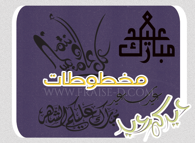 You Are Being Redirected Photoshop Tools Photoshop Arabic Calligraphy