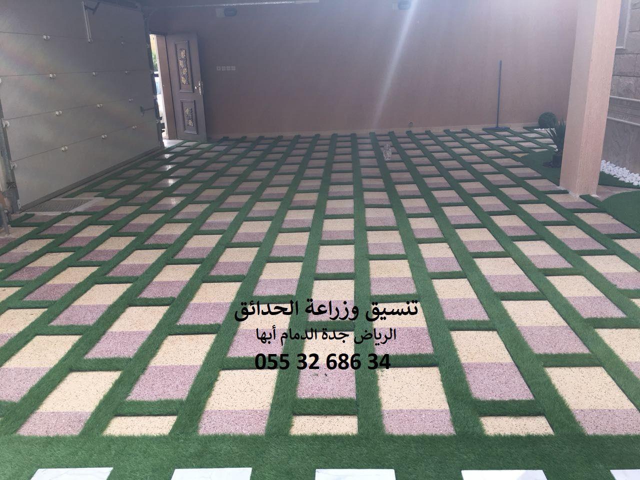 اسعار النجيلة اسعار النجيلة الصناعية اسعار النجيلة الصناعية الصينية اسعار النجيلة الطبيعية اسعار النجيله اسعار النجيله الصناعي Contemporary Rug Flooring Decor