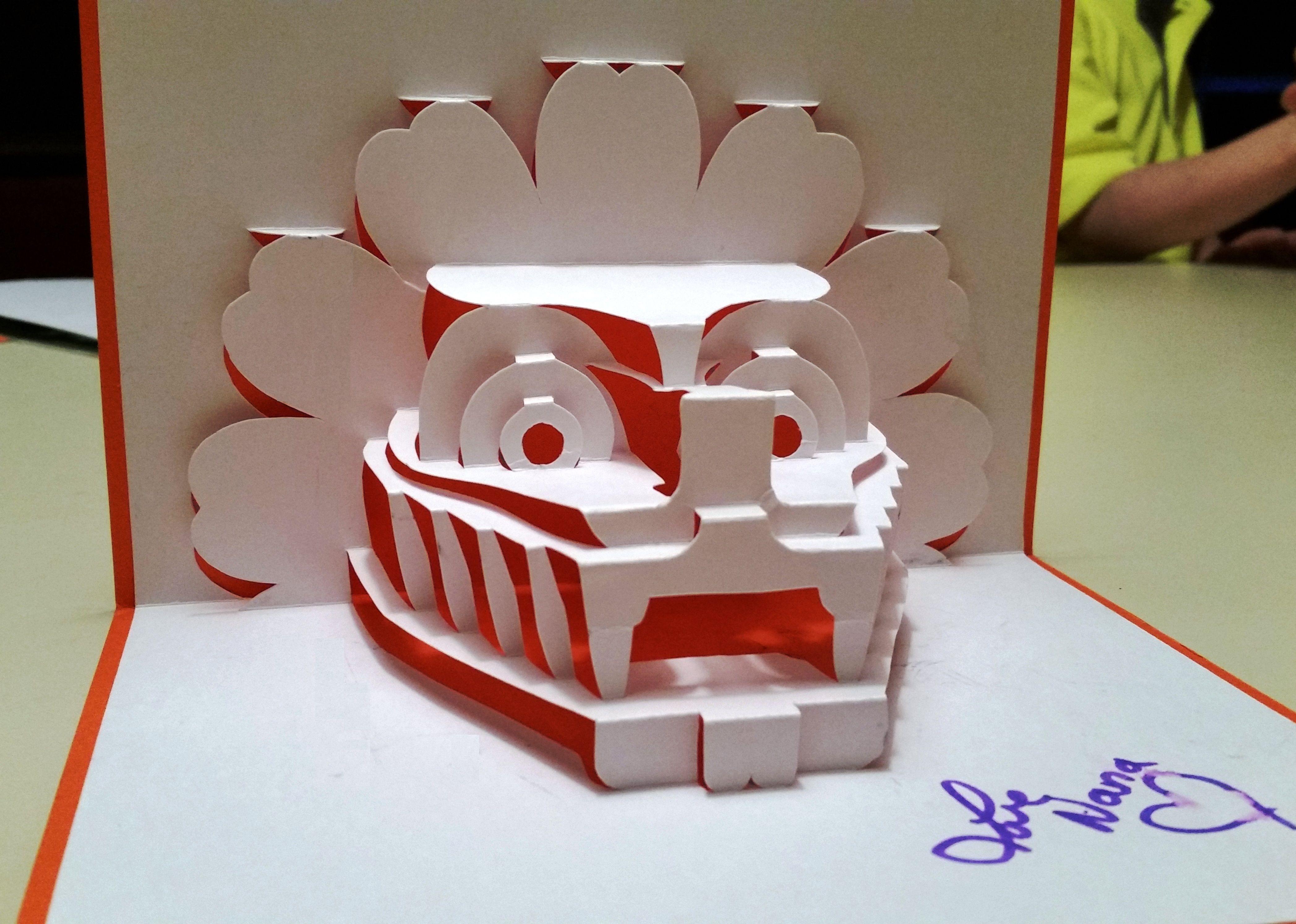 Quetzalcoatl Mask Pop Up Card