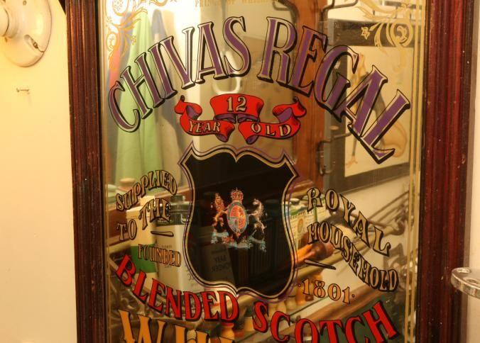Chivas Regal blended scotch whisky reverse paint on glass ...