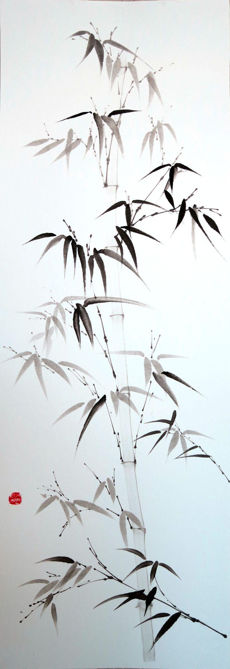 Un Bambou Gracile Peinture Coreenne Aquarelle Japonaise