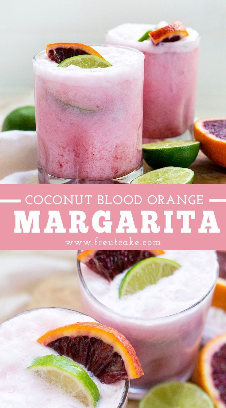 Coconut Blood Orange Margaritas • Freutcake