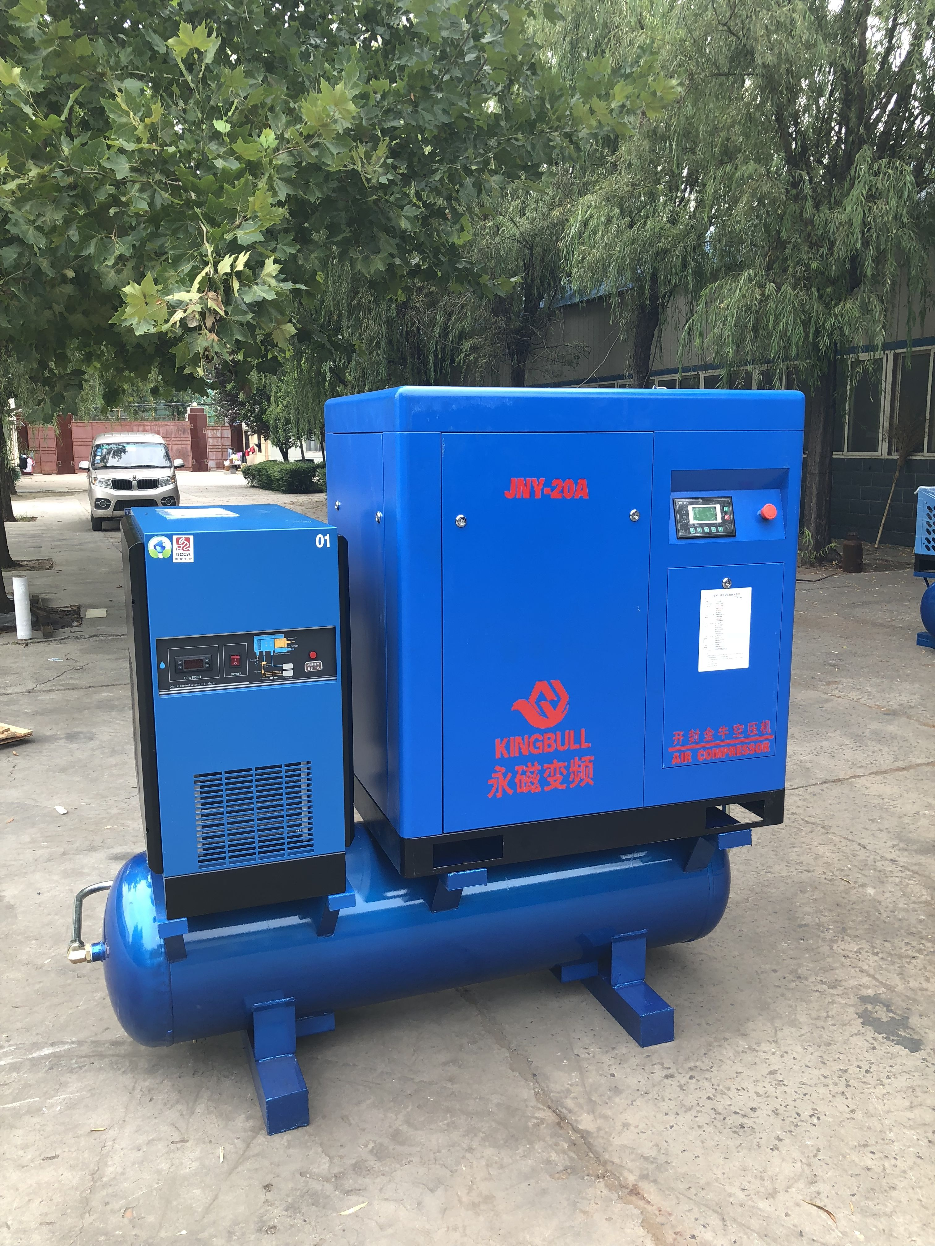 7bar 8abr 10bar 12bar 15kw screw air compressor factory