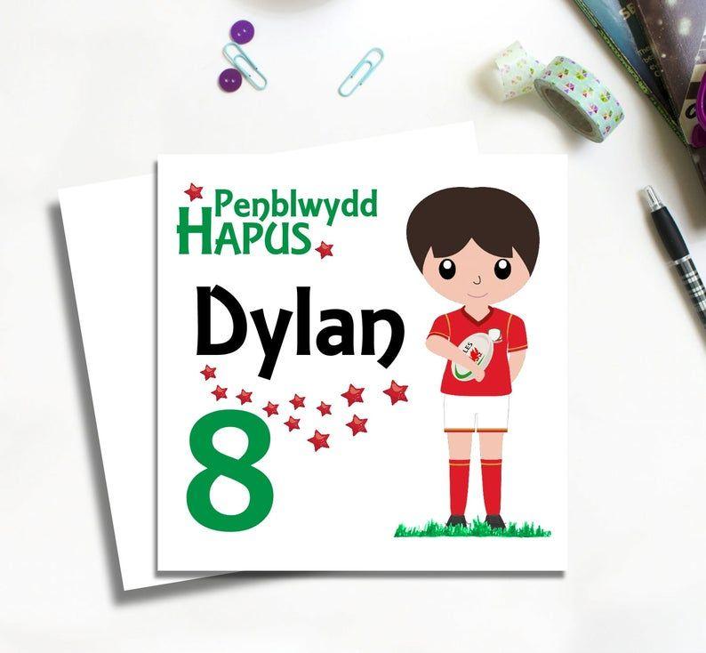 Welsh Birthday Card Boy Rugby Card Penblwydd Hapus Etsy Birthday Cards Rugby Birthday Cards