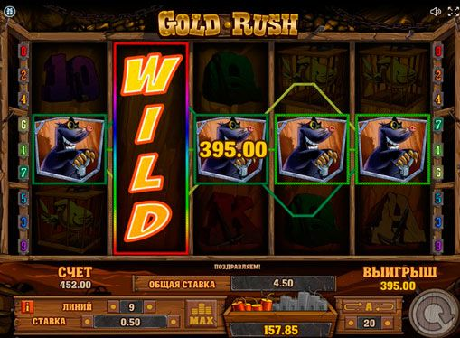 Gold game игровые автоматы клубный покер херсон казино спрут