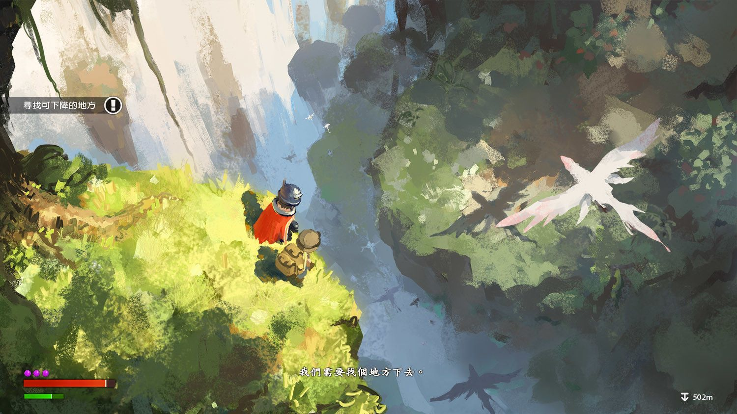 Made In Abyss Concept Art