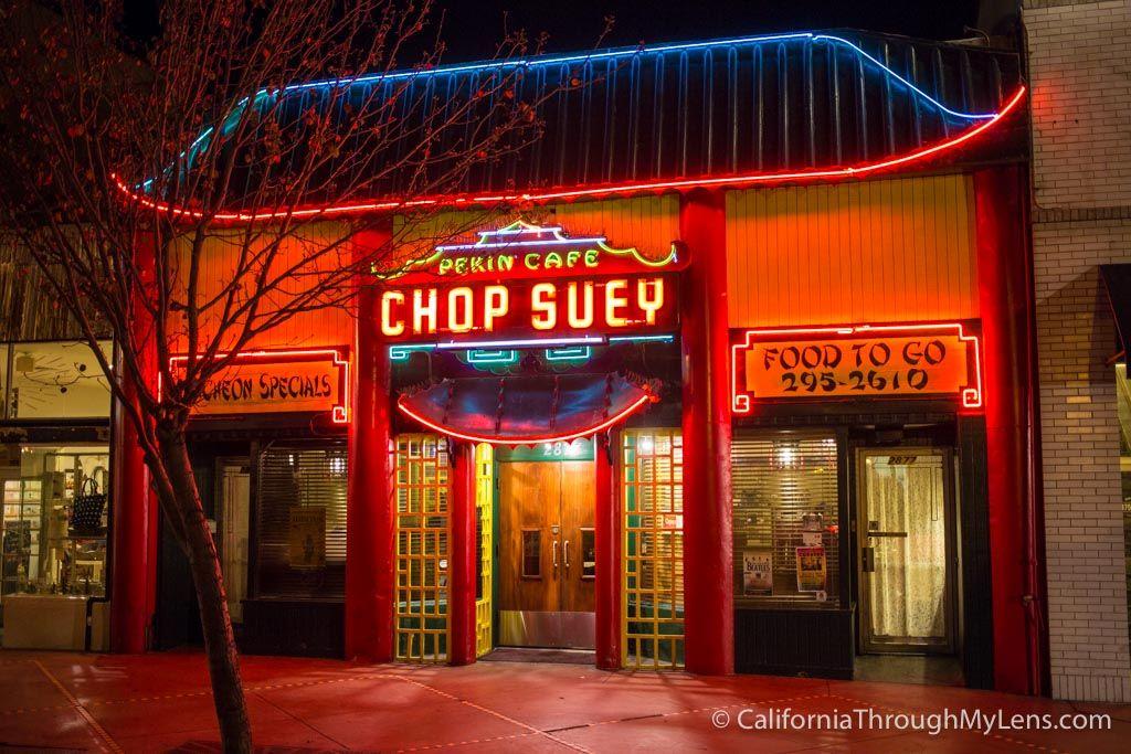 Pekin Cafe 1 In 2020 Chop Suey Restaurant Facade Restaurant Exterior