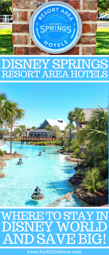 disney springs resort area hotels are the way to stay save rh pinterest com