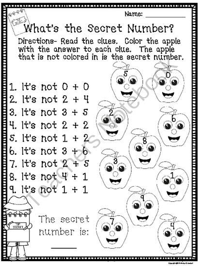 Whats the Secret Number? Freebie from The Honey Pot on
