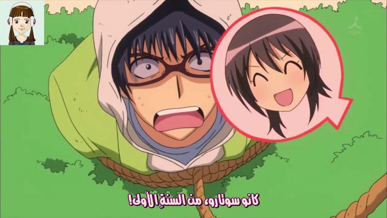 الانمي اللي عمرك ما تمل منه ابدا رئيسة مجلس الطلبة نادلة 15 Anime Anime Images Kaichō Wa Maid Sama