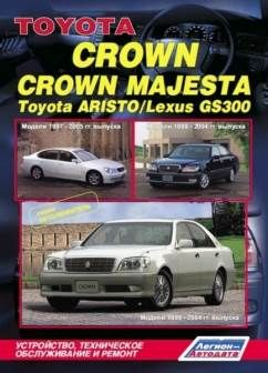2001 lexus gs300 owners manual download