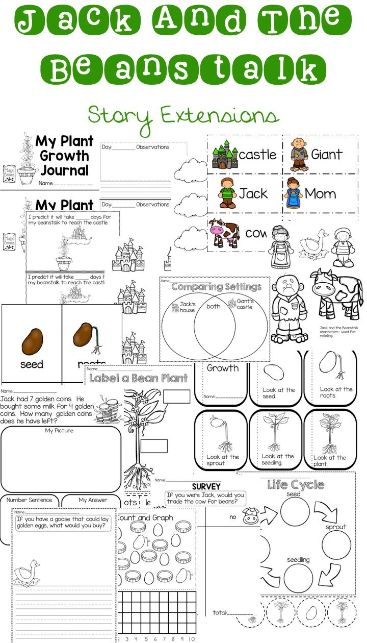 worksheet Jack And The Beanstalk Worksheets jack and the beanstalk extension unit math writing kindergarten great way to learn about plant growth through story sheets