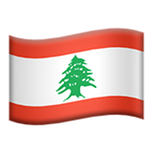 Flag Of Lebanon Emoji Flag Lebanon