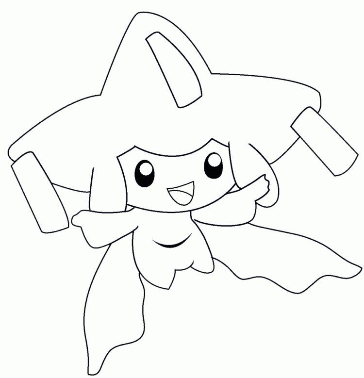 Pokemon Coloring Pages Jirachi In 2020 Pokemon Coloring Pages Pokemon Coloring Pirate Coloring Pages