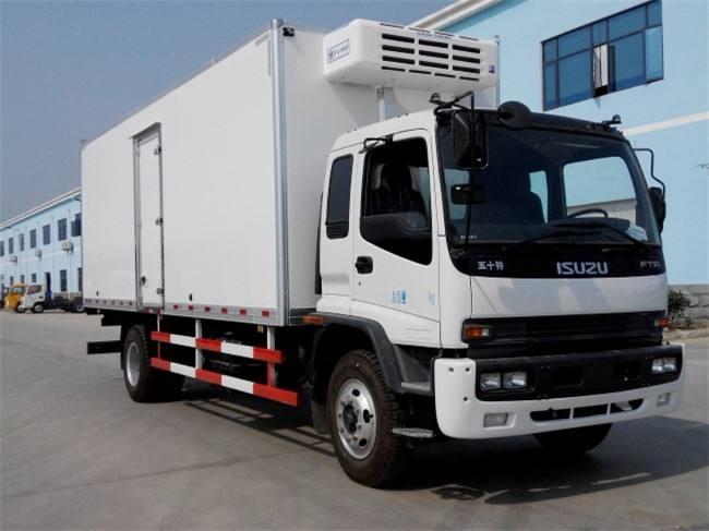 Isuzu Refrigerated Wagon Refrigerated Van Truck Trucks Refrigeration And Air Conditioning Wagon