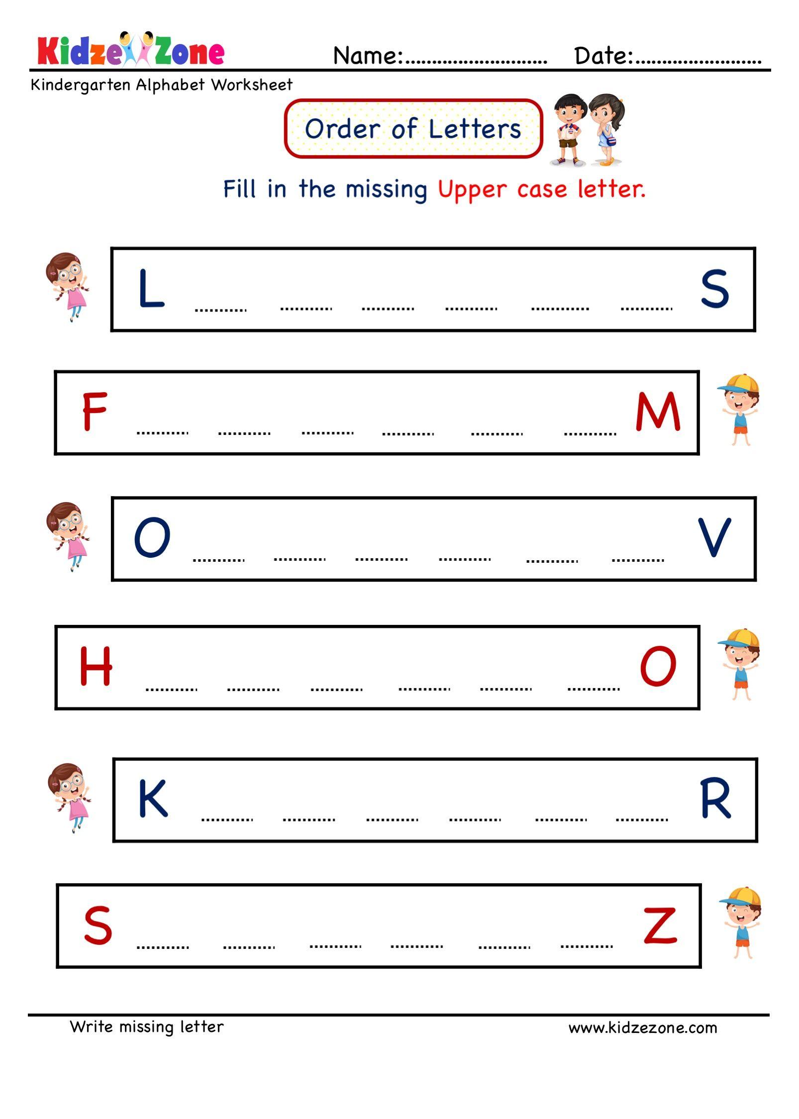 Kindergarten Fill Missing Upper Case Letter In
