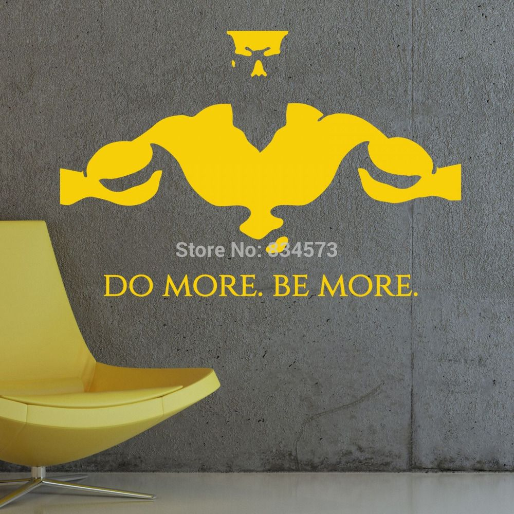 GYM Do More Be More Fitness Wall Art Sticker Decal DIY Home ...