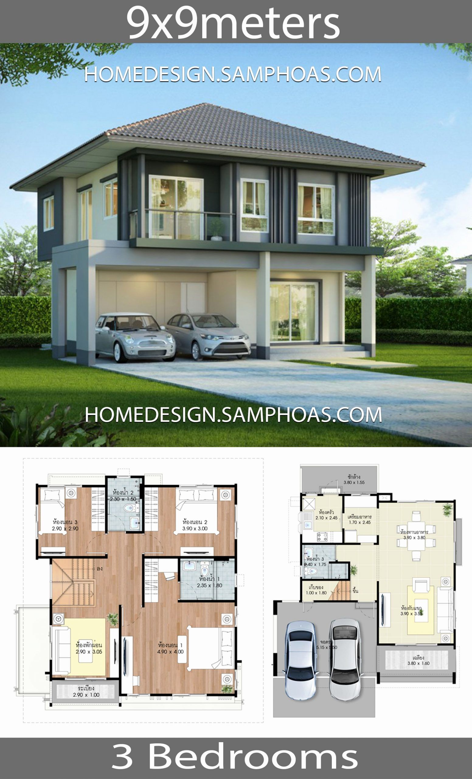 Pin By Dedeng Sutisna On Kayu Beautiful House Plans House Plans House Design