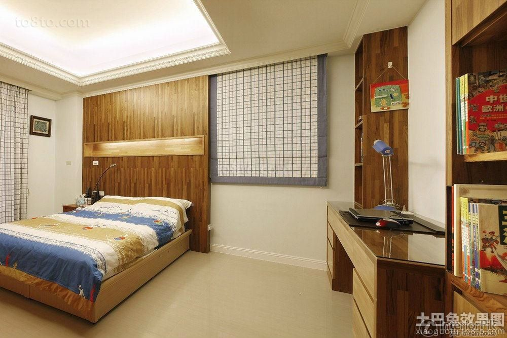 Japanese style childrenu0027s room interior design 2016 Japanese style