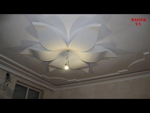 Цветок потолок из гипсокартона