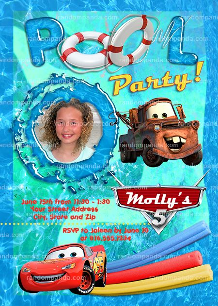 Personalize cars pool party invitation mater party lightning personalize cars pool party invitation mater party lightning mcqueen swim birthday invite filmwisefo Gallery