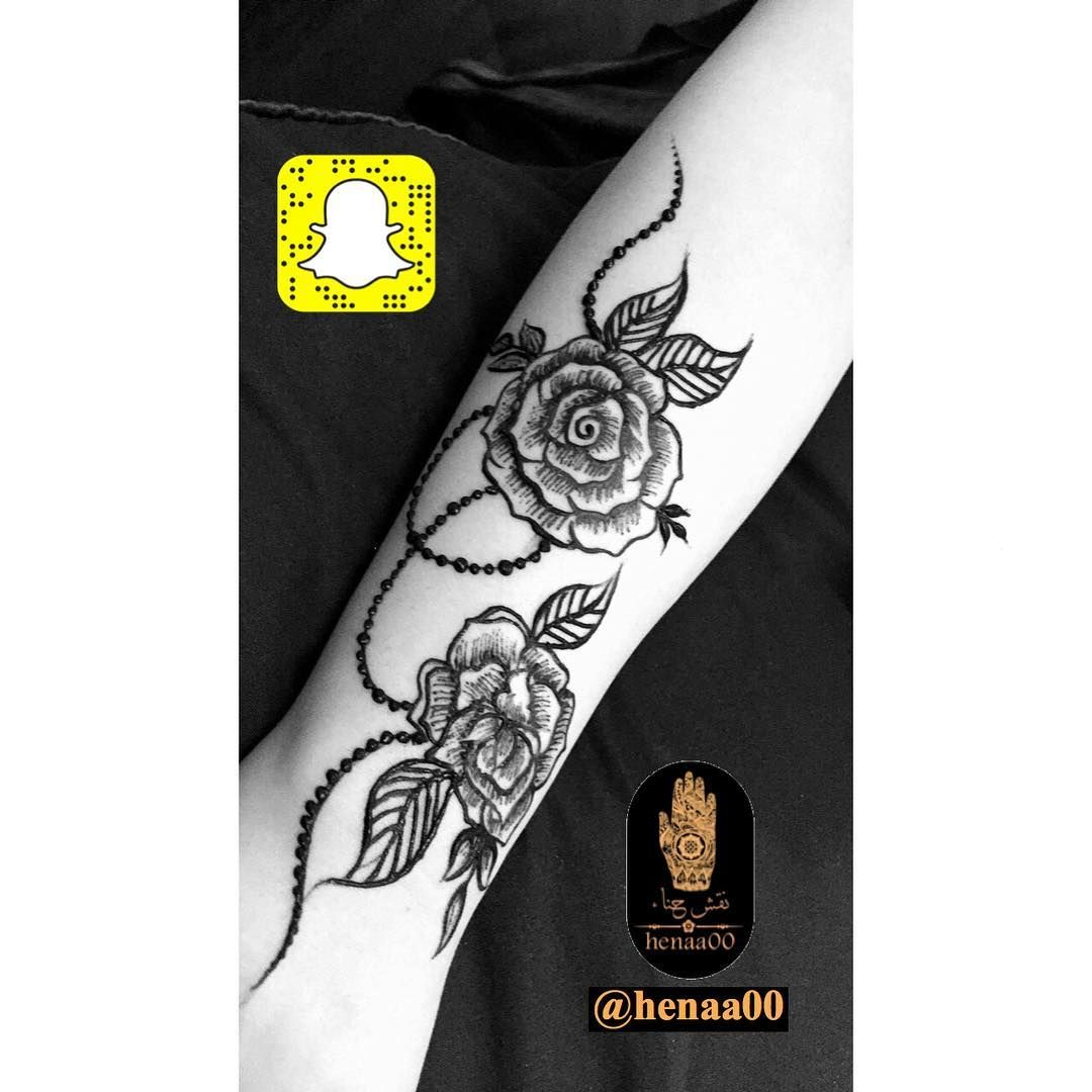 Pin By Bso0om On نقش حنا Henna Floral