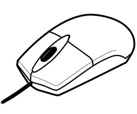 Partes Basicas De Un Ordenador Para Colorear Cerca Amb Google Mouse Computer Computer Class Computer
