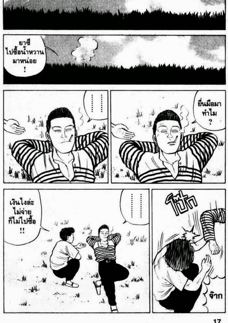 อ านการ ต นม งงะเร อง Crows ตอนท 1 26 จบ ตอนท 2 อ านการ ต น เว บอ านการ ต น อ านการ ต นออนไลน อ านม งงะ Manga แปลไทย ศ ลปะ