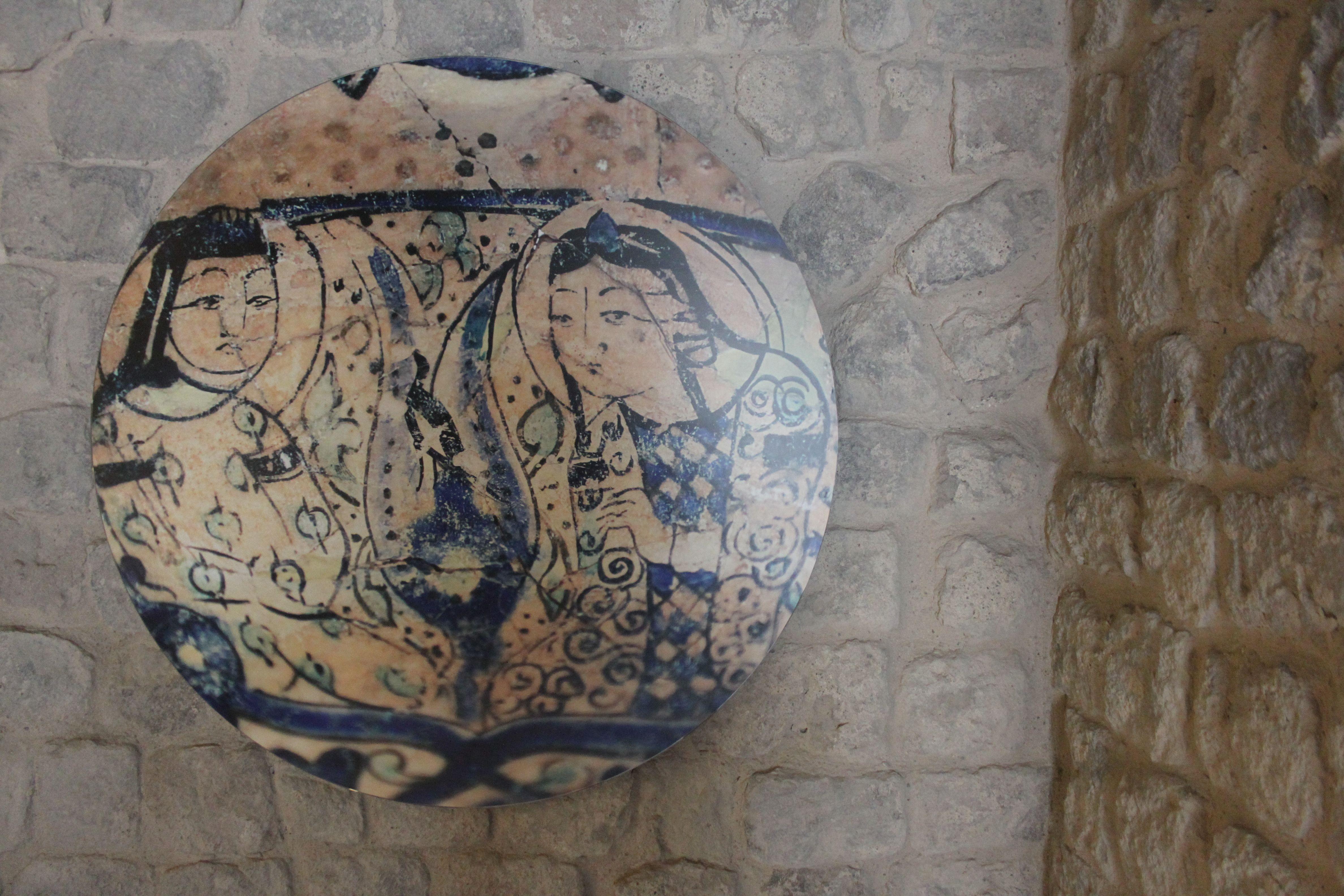 Seljuk Civilization Museum / History of Gevher Nesibe ...