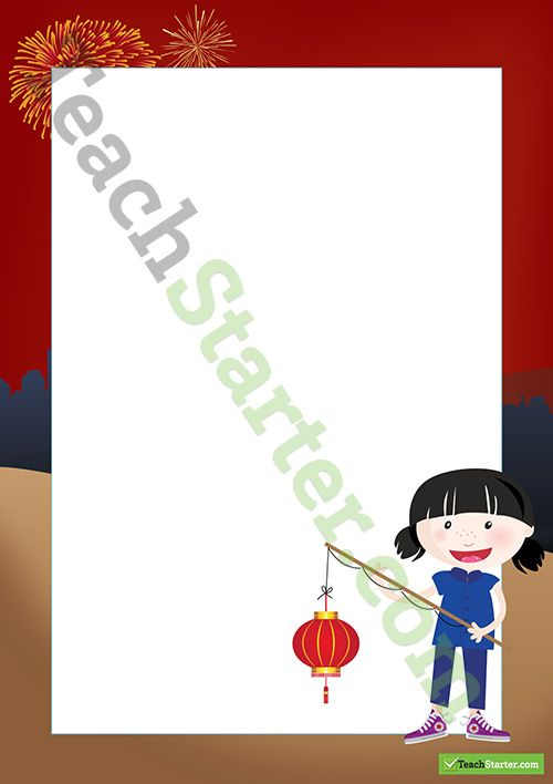 chinese new year page border word template teaching resource