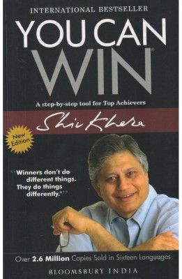 You Can Win: A step by step tool for top achievers (#English): #book #motivational