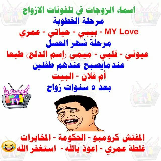Pin By Adid Soul On Style Hommes Funny Phrases Funny Funny Pictures