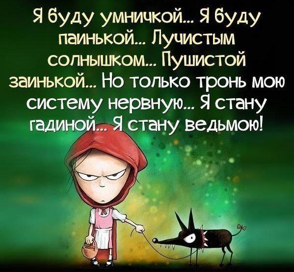 4 Odnoklassniki Yumoristicheskie Citaty Yumornye Citaty Yumor