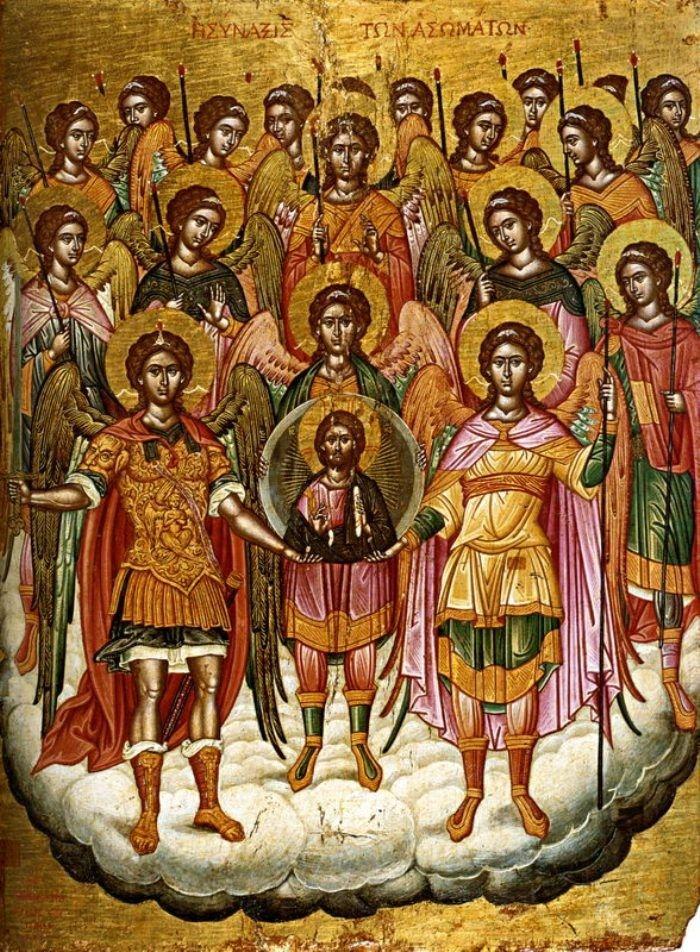 Synaxis of the Archangel Gabriel / Собор Архангела Гавриила (Mar ...
