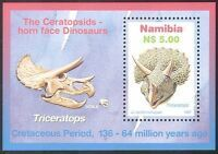 Tanzania 1995 Alligator/Reptiles/Animals/Nature/Wildlife 1v m/s (b5883) #prehistoricanimals Namibia 1997 Dinosaurs/Prehistoric Animals/Reptiles/Nature 1v m/s ref:b7658 #prehistoricanimals