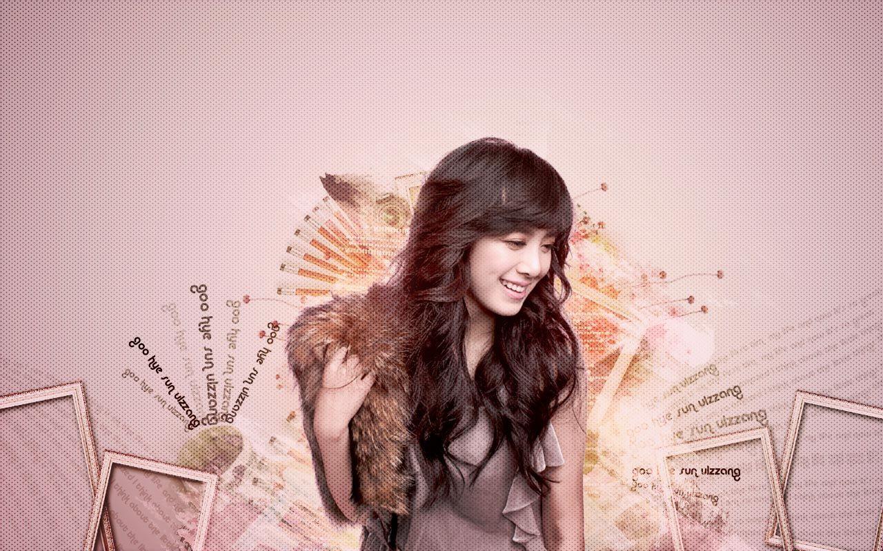 Goo Hye Sun (구혜선) - I Love (사랑 가) - Male Version - - YouTube