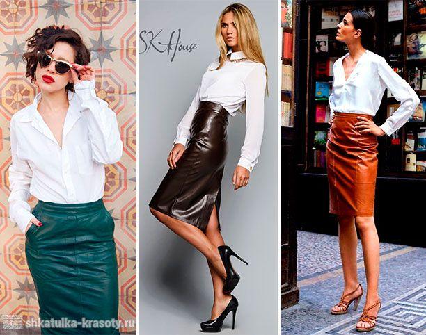 С чем носить кожаную юбку: топ-3 идеи от стилистов Единственной (фото) рекомендации