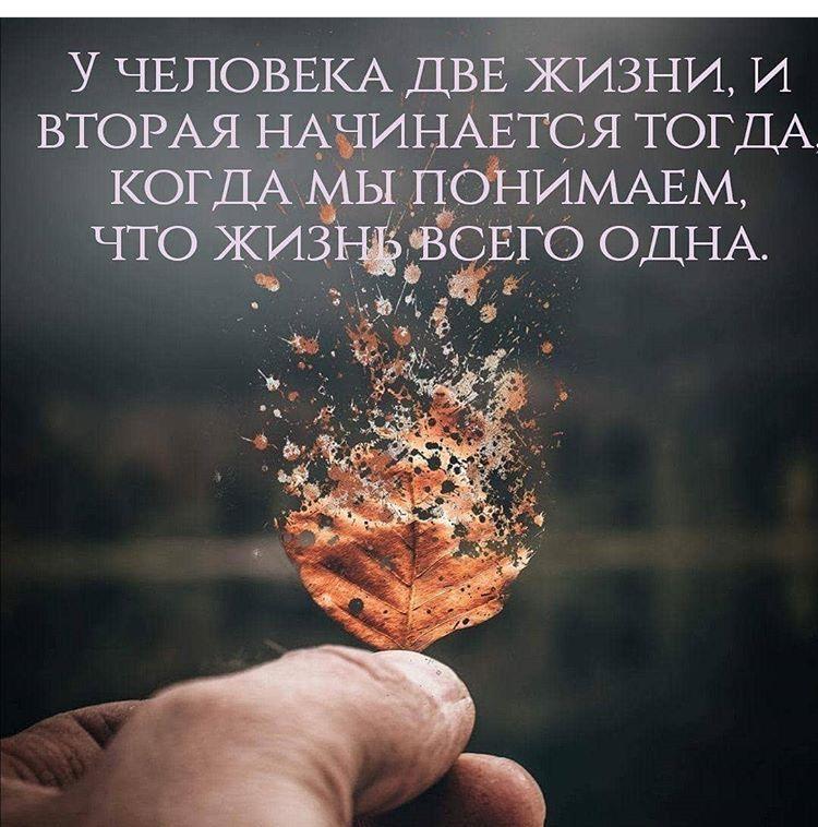 Днем, картинки цитаты