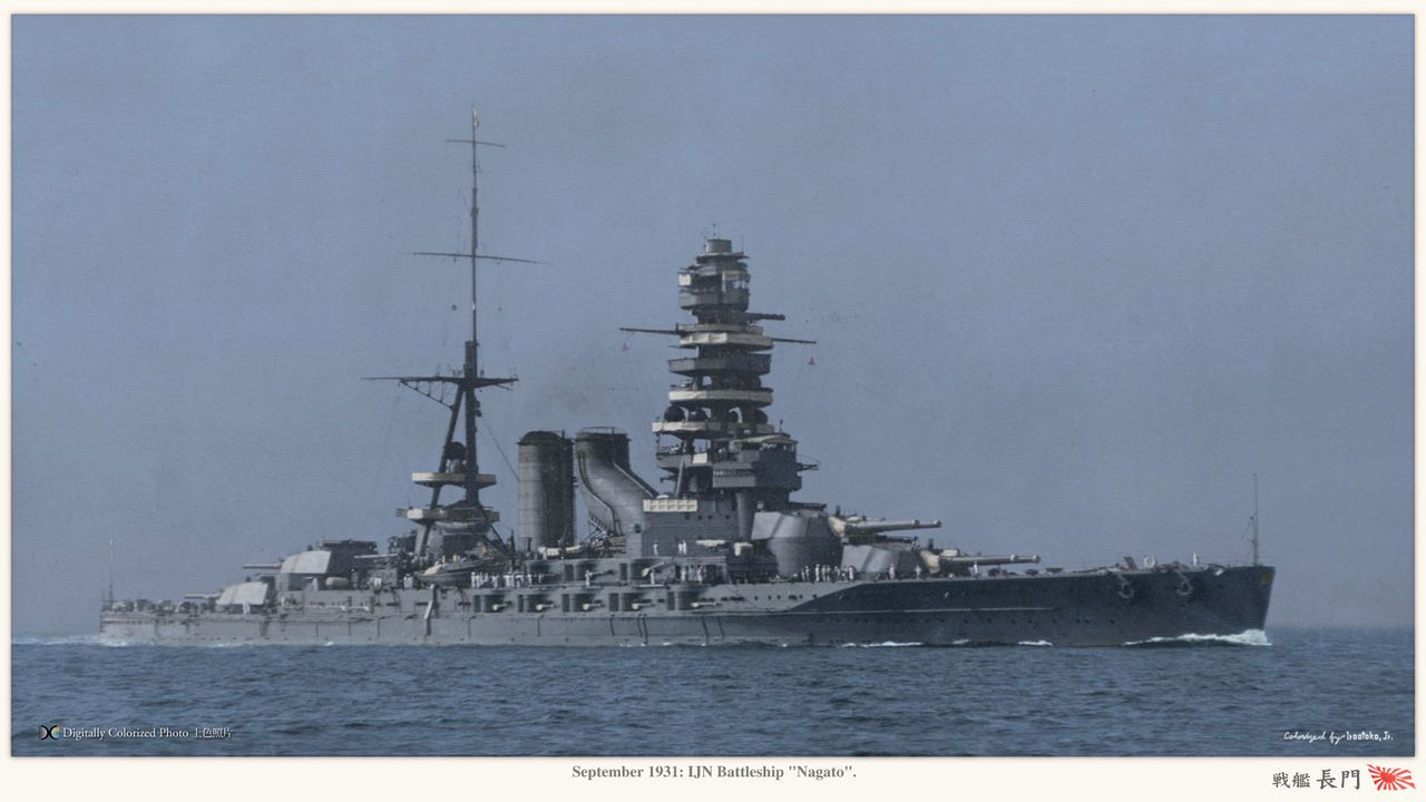ijn_nagato_sep_1931_l | 軍事 ...